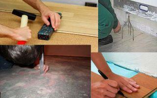 Как положить ламинат на неровный пол: тонкости укладки (видео)