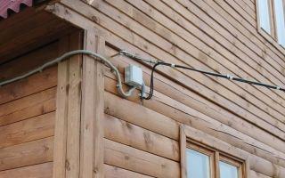 Как подключить электричество к дому