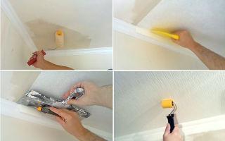 Использование обоев под покраску на потолке, оригинальное решение