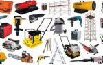 «строительные ресурсы» – все товары отменного качества