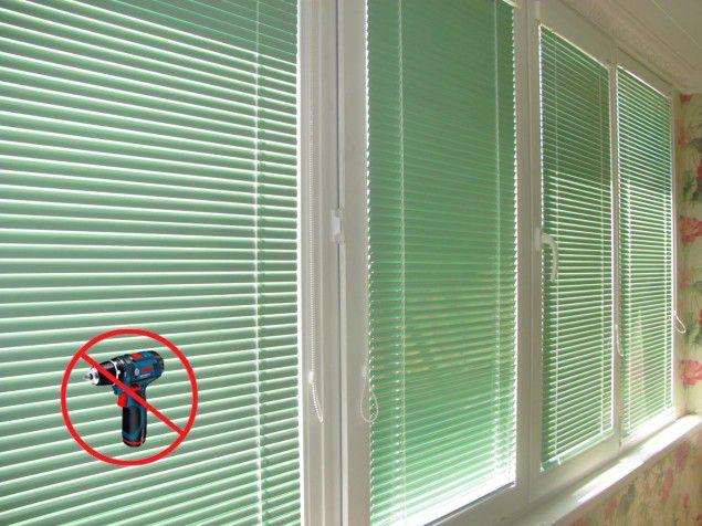 Алюминиевые жалюзи: виды и особенности установки на пластиковые окна2