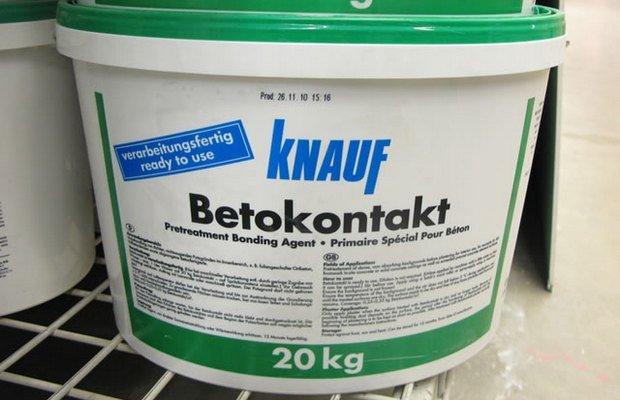 Грунтовка бетоноконтакт – самое лучшее средство для малопористых оснований4
