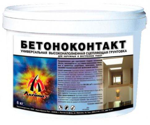 Грунтовка бетоноконтакт – самое лучшее средство для малопористых оснований6