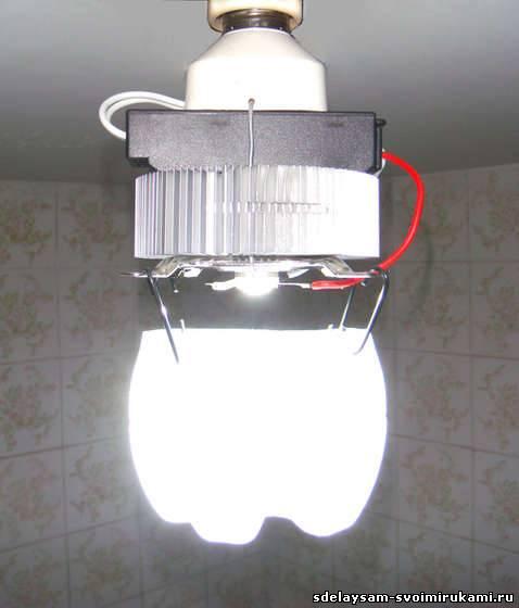 Как изготовить светодиодный светильник своими руками1