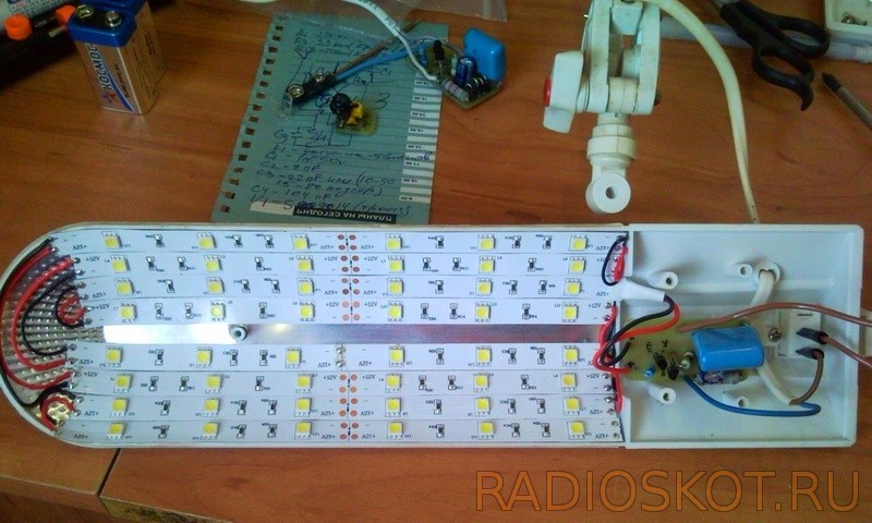 Как изготовить светодиодный светильник своими руками8