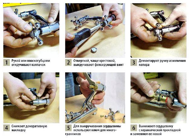 Как починить смеситель3