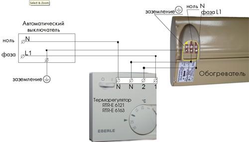 Как подключить инфракрасный обогреватель к терморегулятору0