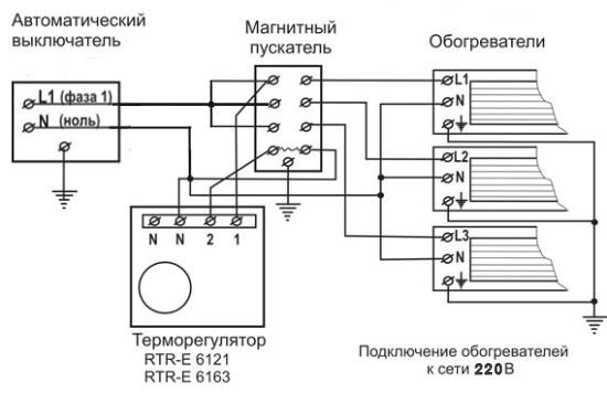 Как подключить инфракрасный обогреватель к терморегулятору3