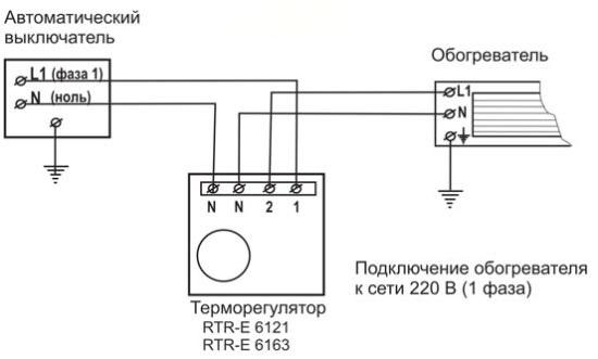 Как подключить инфракрасный обогреватель к терморегулятору5