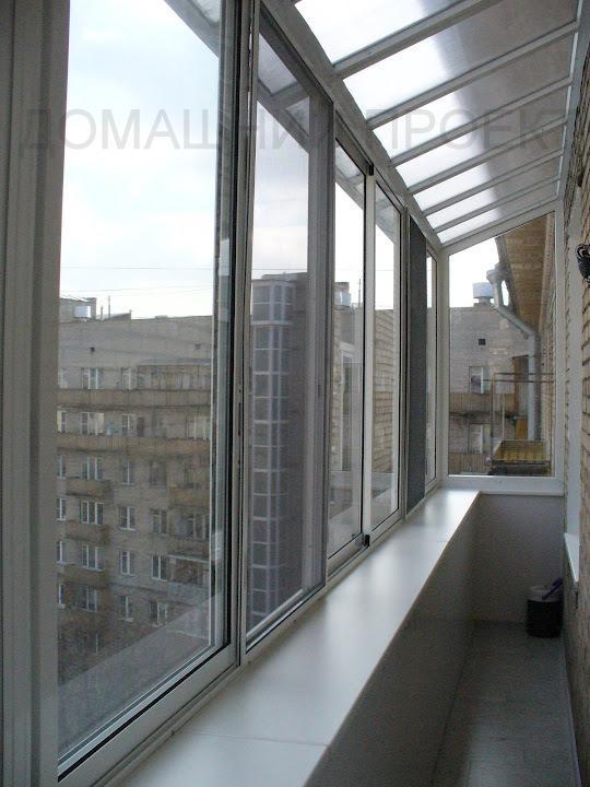 Как происходит алюминиевое остекление балкона3