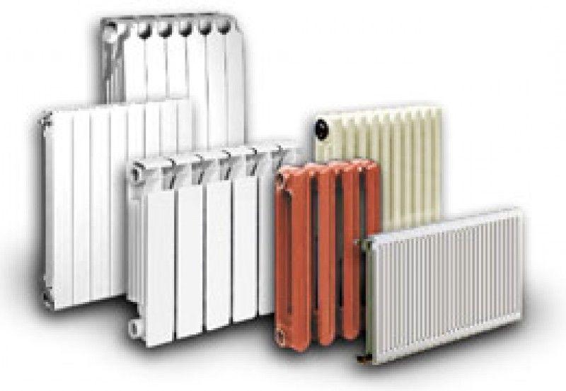 Как выбрать отопительный радиатор?1