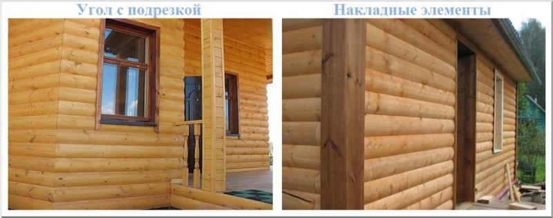 Как выполнить обшивку дома блок-хаусом: выбор материала и монтаж своими руками1