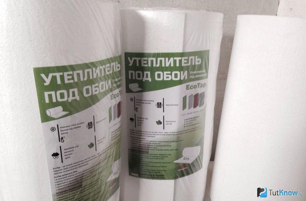 Какой утеплитель для стен использовать под обои1