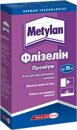 Клей для обоев метилан, небольшой обзор5