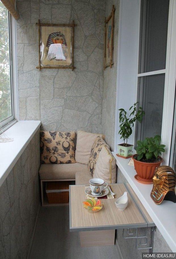 Маленький балкон: дизайн и фото2
