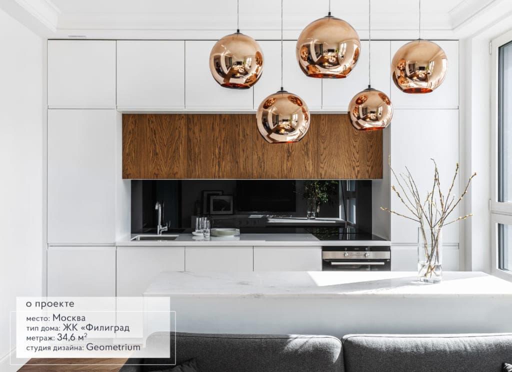 Металл в интерьере домов и квартир8