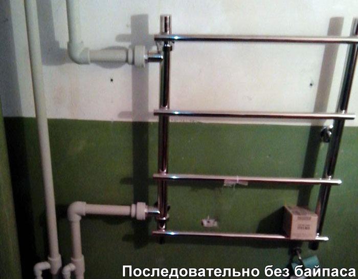 Монтаж водяного и электрического полотенцесушителя0