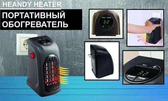 Портативный обогреватель rovus handy heater или жесткий обман8
