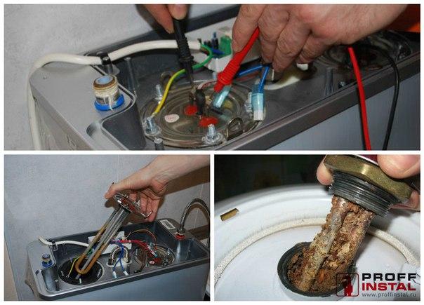 Причины неисправности и ремонт водонагревателей1