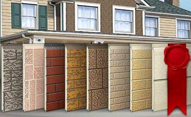Сайдинг под кирпич: цокольная и фасадная разновидность3