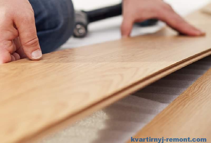 Укладка винилового ламината: пошаговая инструкция4
