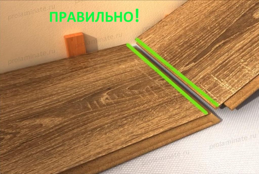 Укладка винилового ламината: пошаговая инструкция6