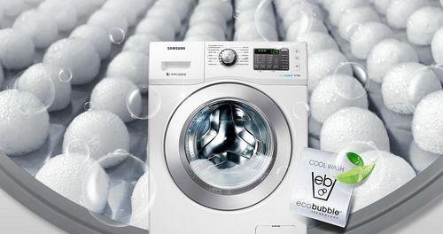 Воздушно-пузырьковая стиральная машина и функция eco bubble6