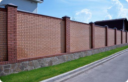 Забор из кирпича0