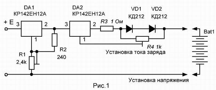 Зарядка гелевых аккумуляторов1