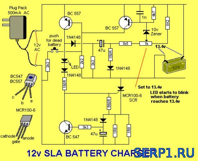 Зарядка гелевых аккумуляторов2