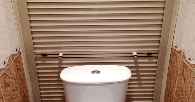 Жалюзи в туалет: виды и характеристики изделий6