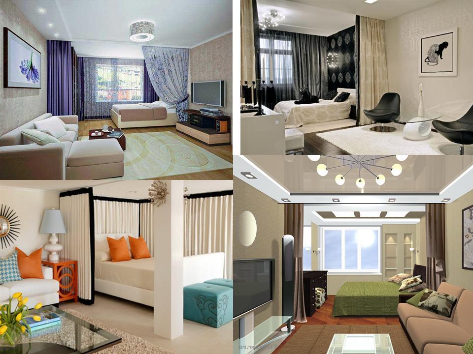 Зонирование комнаты шторами: разумное распределение пространства3