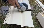 Чем можно резать виниловый сайдинг