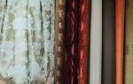 Какую ткань для штор лучше всего выбрать?