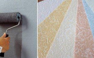 Различные обои под покраску, плюсы и минусы каждого варианта