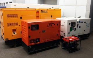 Виды генераторов для электростанций