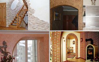Варианты отделки арки: материалы и технологические нюансы