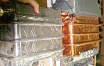 Теплообменник для газовой колонки: зачем нужен радиатор, как его запаять и почистить