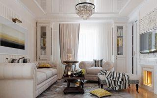 Дизайн вместительной гостиной в стиле неоклассика