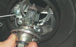 Правильная замена лампочек