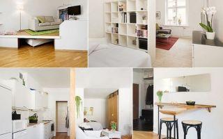 Как рационально организовать пространство однокомнатной квартиры