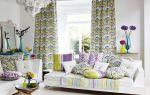 Декоративный текстиль для дома: какие ткани можно использовать в современном интерьере?