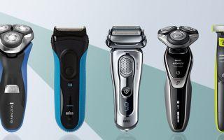 Выбор электробритвы для бритья