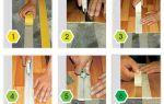 Как склеить линолеум встык в домашних условиях: между собой стыковать, клей для стыков и стыковку соединить
