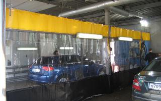 Шторы для автомойки и автосервиса: особенности и достоинства изделий