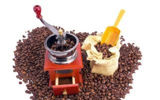 Кофемолка ручная — находка для истинных гурманов