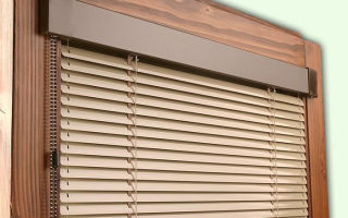 Жалюзи – это светозащитные устройства, аналогичные шторам