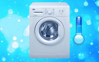 Что делать, если стиральная машина не греет воду