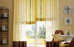 Дизайн штор: особенности выбора портьер и тюля