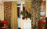 Шторы в зал с балконом: советы по выбору